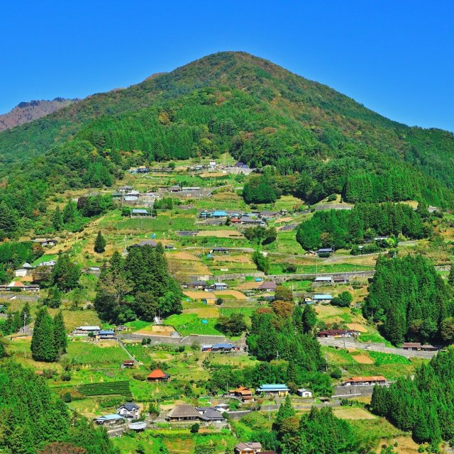Ochiai Village