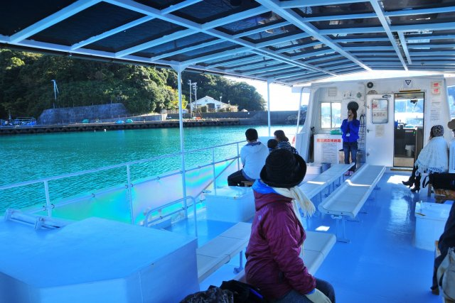Takegashima Marine Park (The Blue Marine tourist boat)